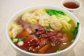BBQ Duck, BBQ Pork & Wontons in Noodle Soup
