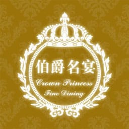 Crown Princess Fine Dining