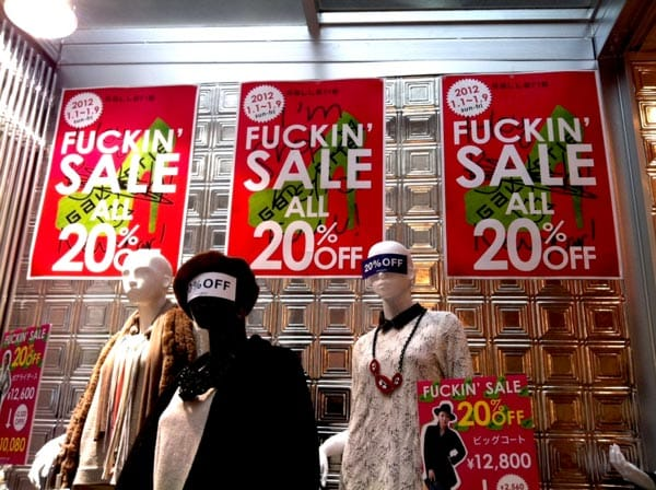 Fuckin' Sale in Osaka, Japan