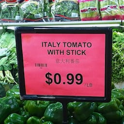 Italy Tomato With Stick
