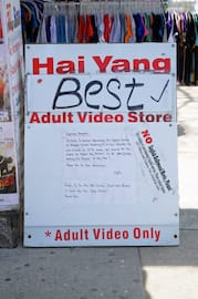 Hai Yang Best Adult Video Store Sign